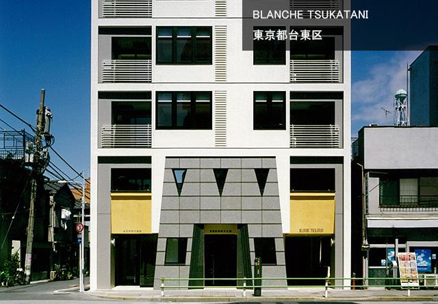 BLANCHE TSUKATANI